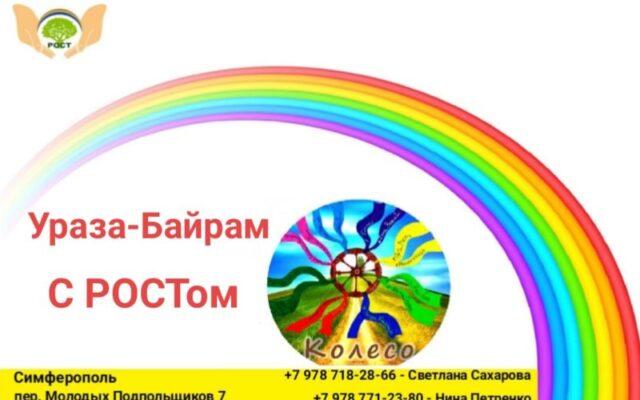 """Конкурс творческих работ к фестивалю """"Колесо"""" – ПРО_Вера"""
