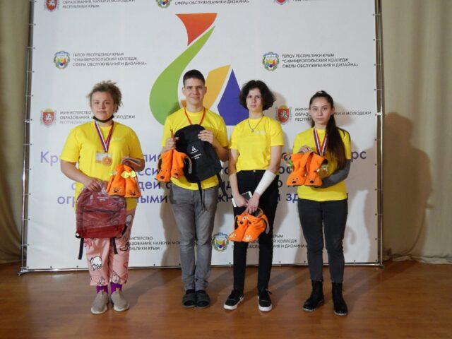 Первое участие в конкурсе профессионального мастерства Абилимпикс