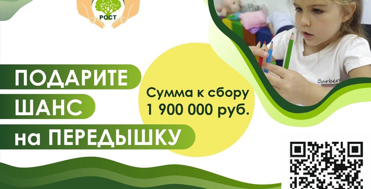 https://kroordirost.ru/wp-content/uploads/2021/08/ZtWyMpkkw3Q-1257x640.jpg